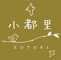 """""""Kotori"""" hotel for casual stay in Arima Onsen [Official]"""